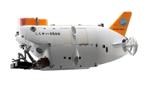 Hasewaga 1/72 Manned Research Submersible